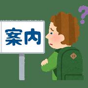 kanban_gaikokujin_question