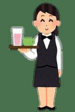 job_waitress