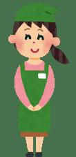 job_supermarket