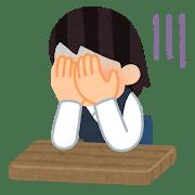 fusagikomu_businesswoman