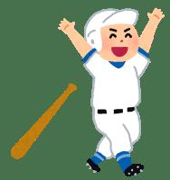 baseball_homerun_man