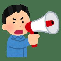kakuseiki_man_angry