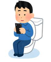 toilet_smartphone_man