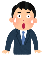 businessman6_bikkuri