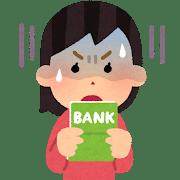 money_tsuchou_shock_woman
