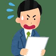 document_aseru_businessman
