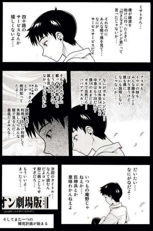 https://i1.wp.com/livedoor.blogimg.jp/luciagame-cadotbkr/imgs/1/f/1f89243c.jpg