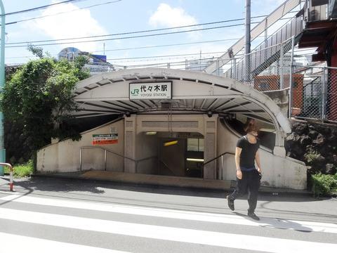 代々木駅東口