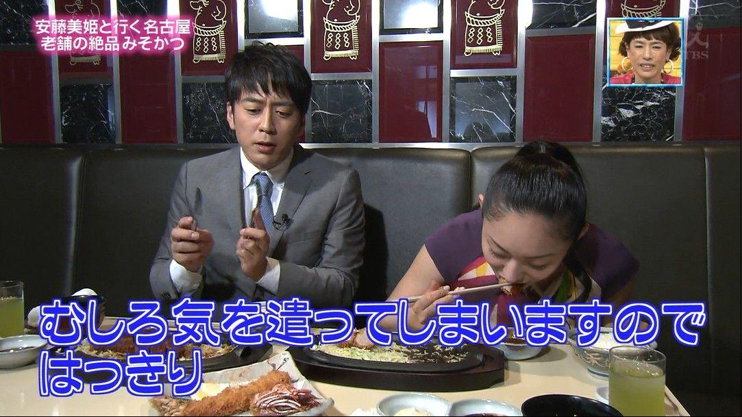 https://i1.wp.com/livedoor.blogimg.jp/maisoku-111/imgs/5/0/50726d8b.jpg