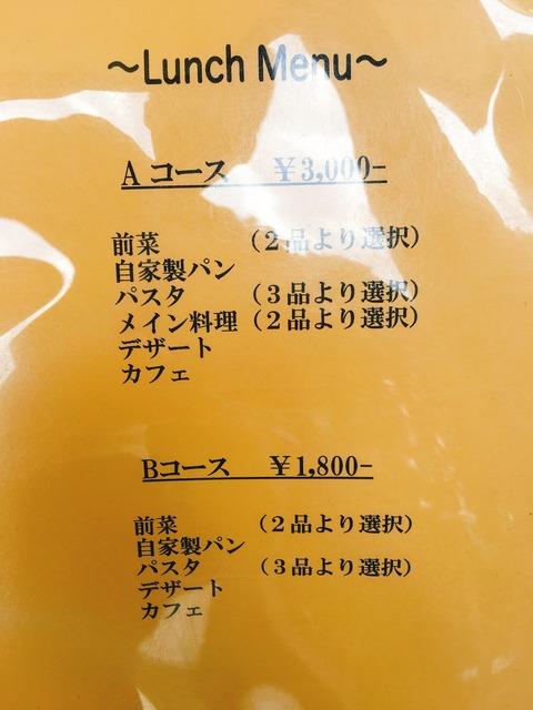 IMG_0756