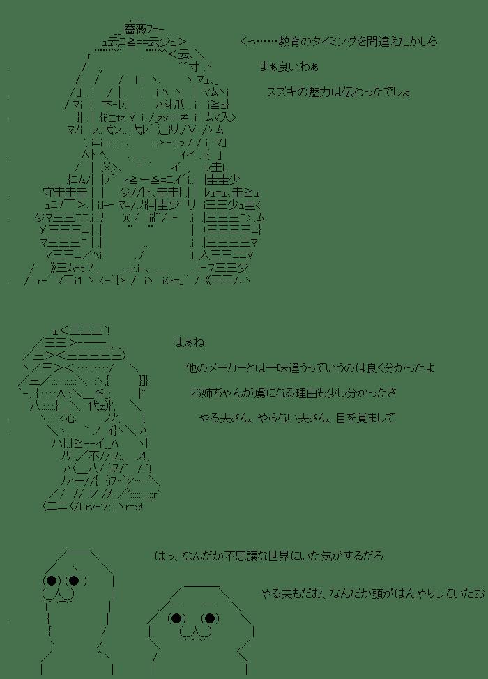 1421377742_34001