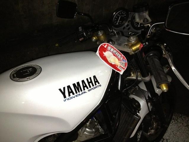 bike1548
