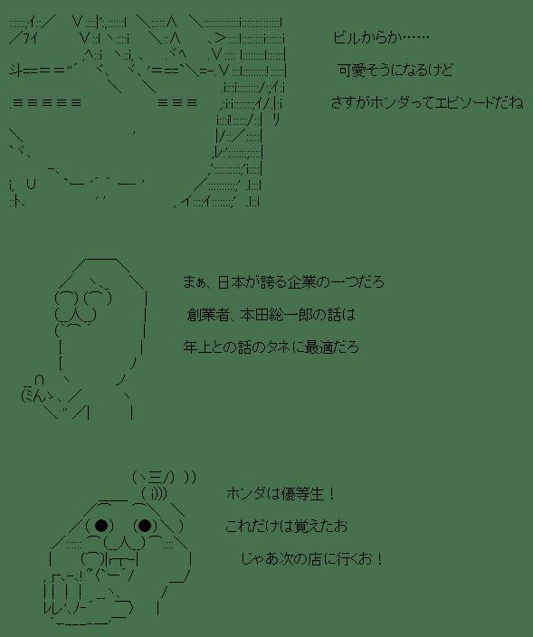 1421377742_31701