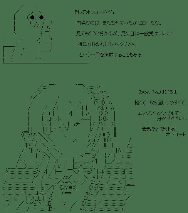 1421377742_28301