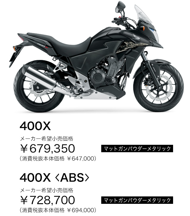 400X_color-03