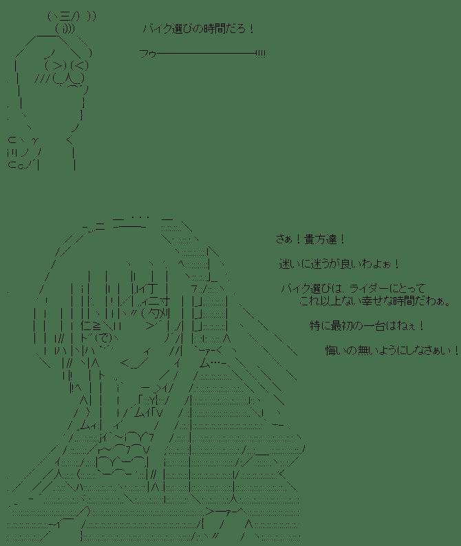 1421377742_25901