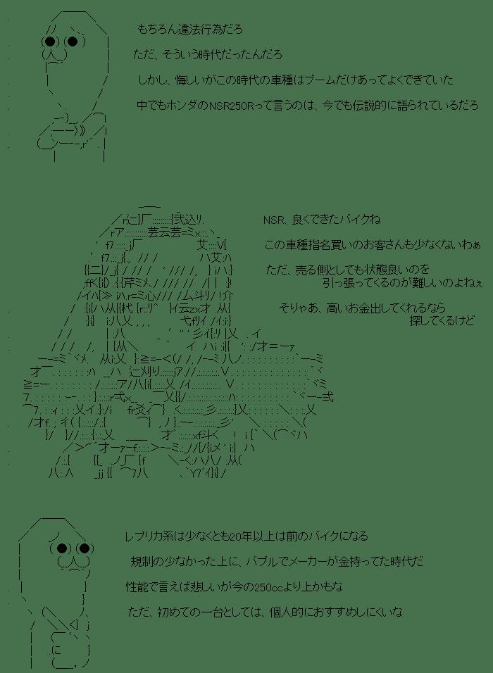 1421377742_27001
