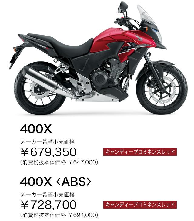 400X_color-01