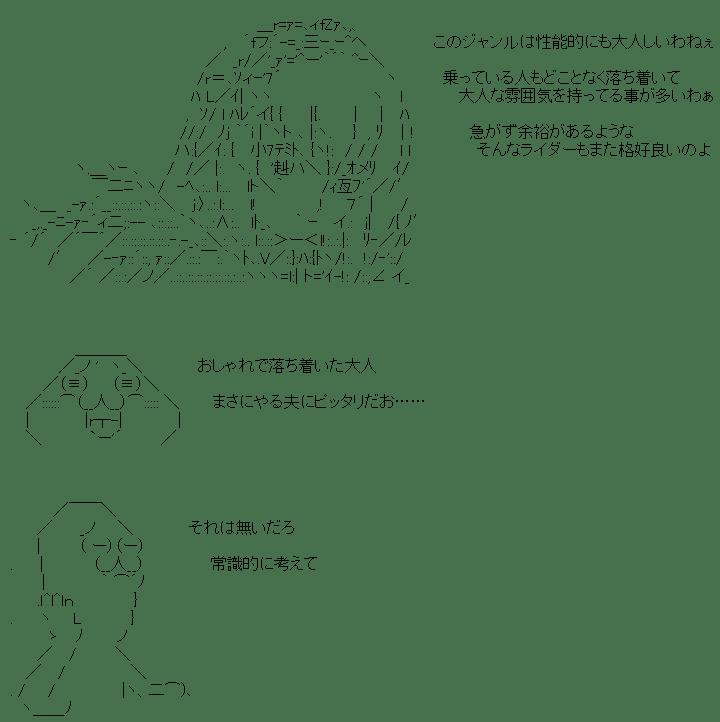 1421377742_27601
