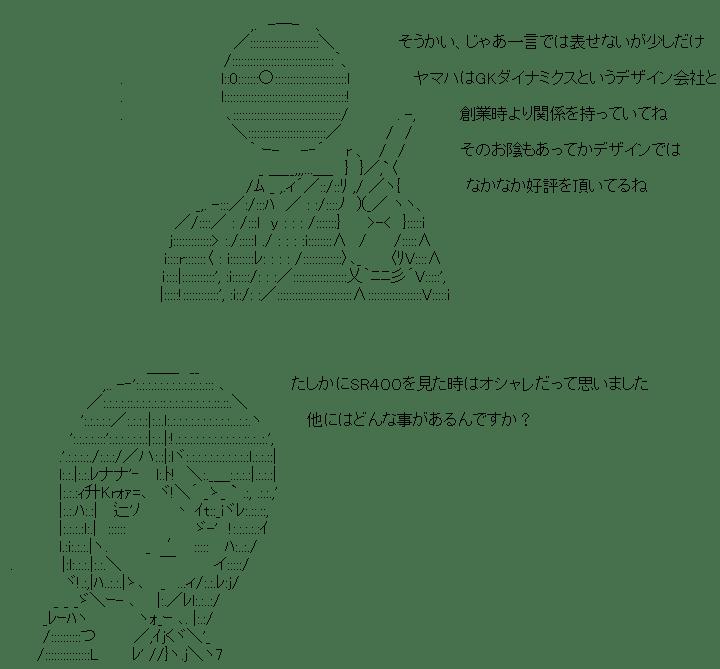 1421377742_32501