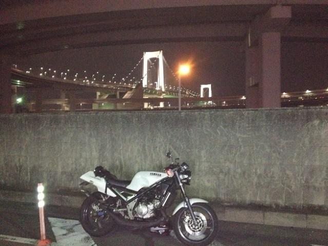 bike1547