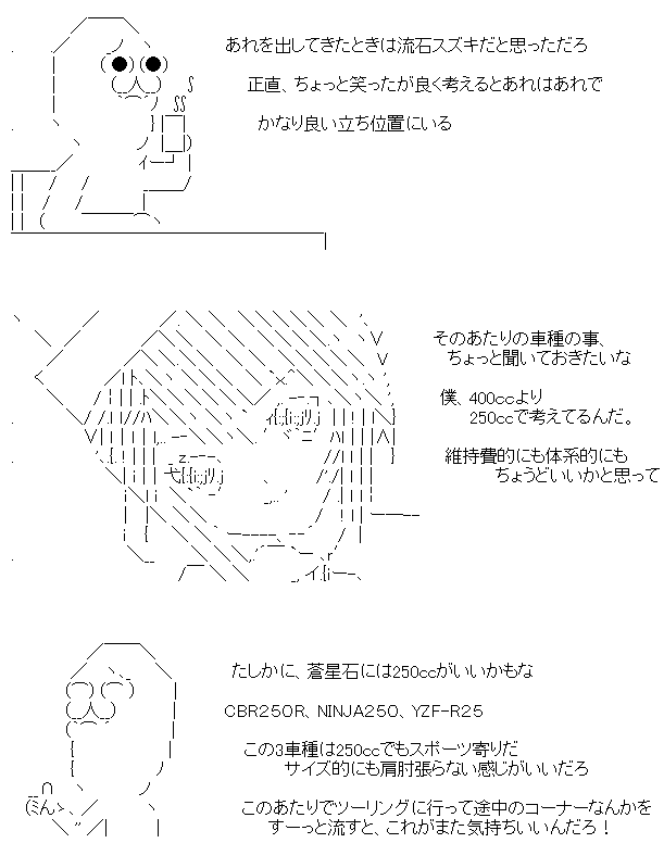 1421377742_27201