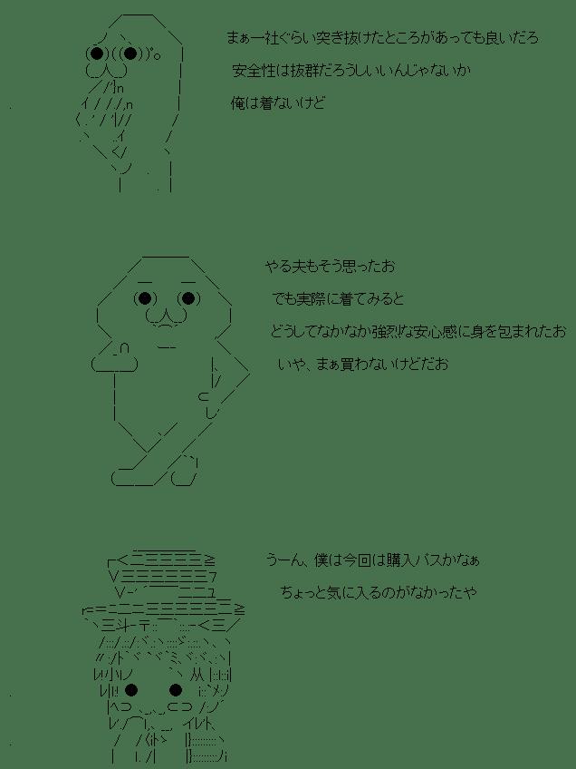 1421377742_36801