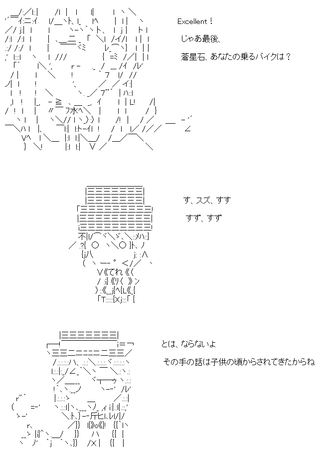 1421377742_33901