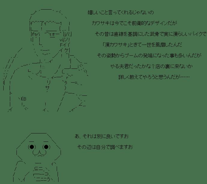 1421377742_35101