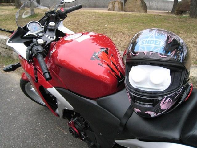 bike1544