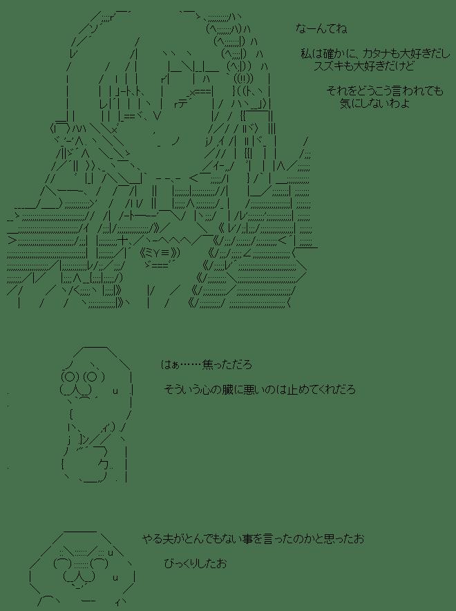 1421377742_30501