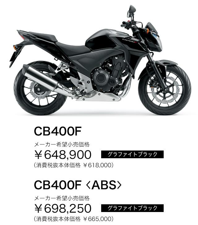 CB400F_color2