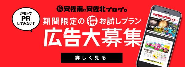 banner1980×720-1