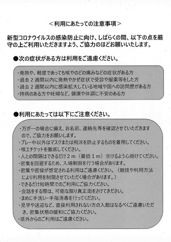 20200522_sasaki_sports03