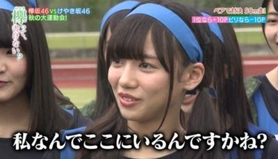 saitoukyouko-2