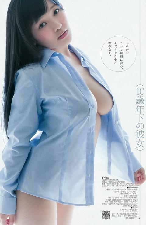 11jun-amaki-03374655