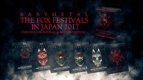 fox dvd01
