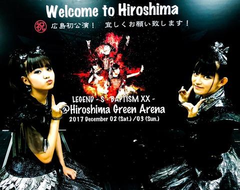 bm-hirosima001
