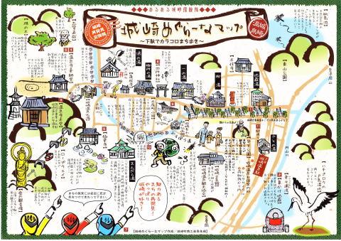 城崎温泉周辺の観光を大特集|外湯などデートにも◎のおすすめ解説!      の1枚目の画像