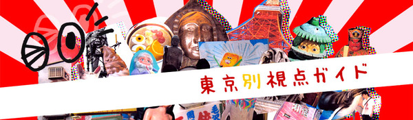 https://i1.wp.com/livedoor.blogimg.jp/mimitabu_ookii-betu/imgs/5/d/5dd6581e-s.jpg?w=728
