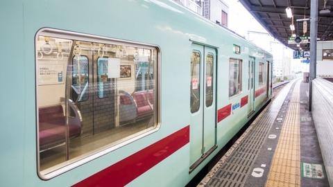電車で勉強