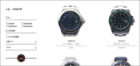 170524_watch_01