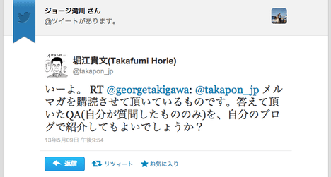 takapon_jp