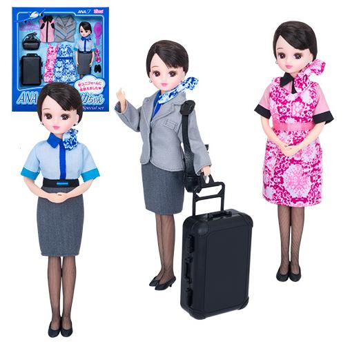 <ANAオリジナル>CAリカちゃん Special set