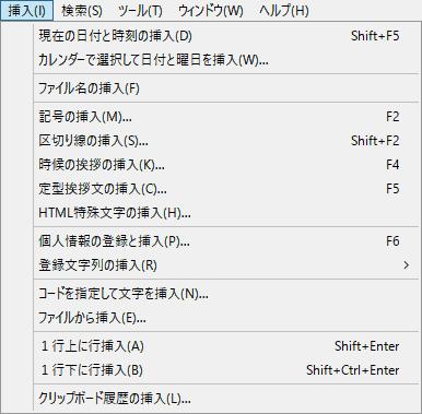 2017-05-26_055324