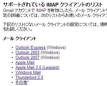 imaphelp