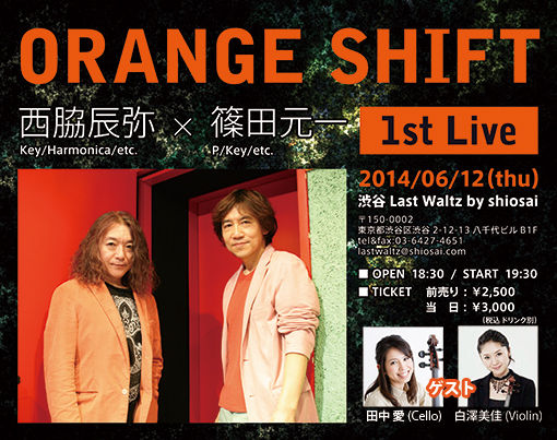 ORANGE-SHIFT1stLive-blog