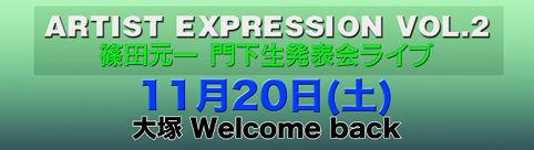 2010artist_exp02_title