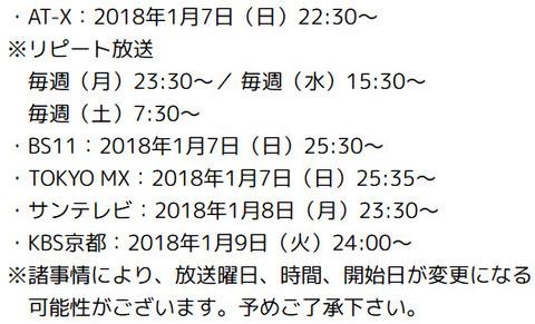 bandicam 2018-03-20 16-49-22-556