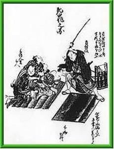 富山de居合 『無涯塾日記』:江戸の要職 4 「首斬り役人」